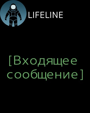 Lifeline... Screenshot
