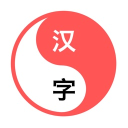 Kung-Fu Master - easiest way to learn Chinese characters (writing and reading)