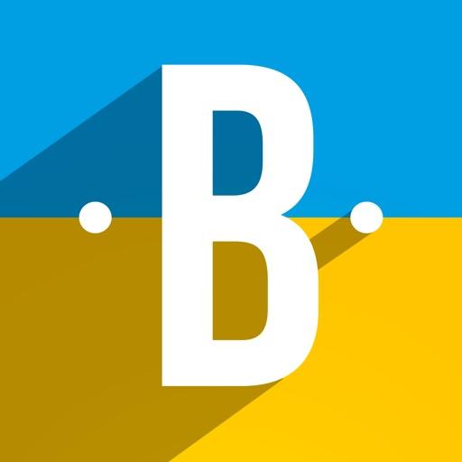 Новости Украины - Briefly