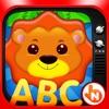 ABC サファリ動物・植物 - 動画、画像、ワード、パズルゲーム