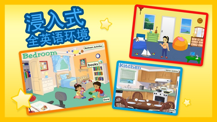 ABCmouse 国际英语学堂 screenshot-3