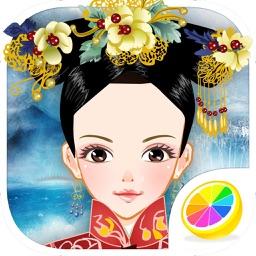 Qing Dynasty Princess – Costume Girl Salon Game