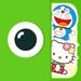 JuJu贴纸相机-美颜P图贴图软件(360度自拍大头贴app)