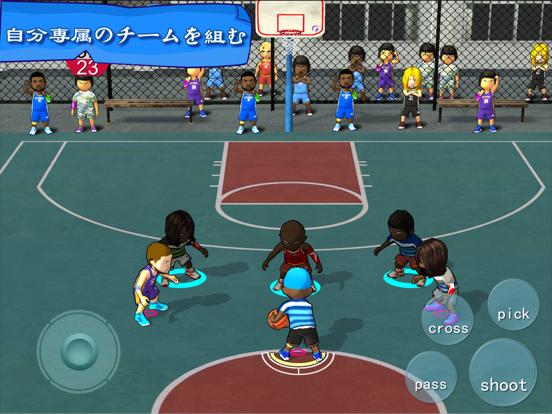 街頭バスケットリーグ
