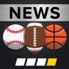 FantasyPros Player News Reviews