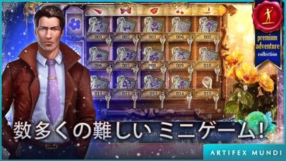 犯罪の秘密: 新紅色のユリ (Full) ScreenShot2