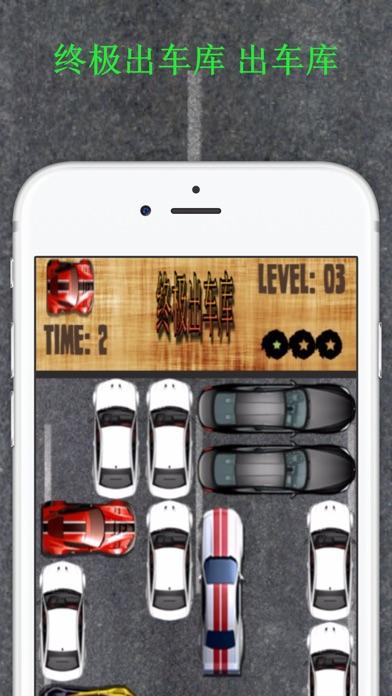 点击获取Unblock Car Parking Puzzle Free