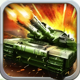 Street Tank-Free Battle City game