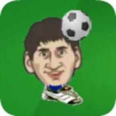 Activities of Head Football