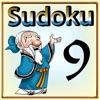 Sudoku 9x9 Game
