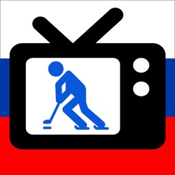 Хоккей на ТВ: Россия