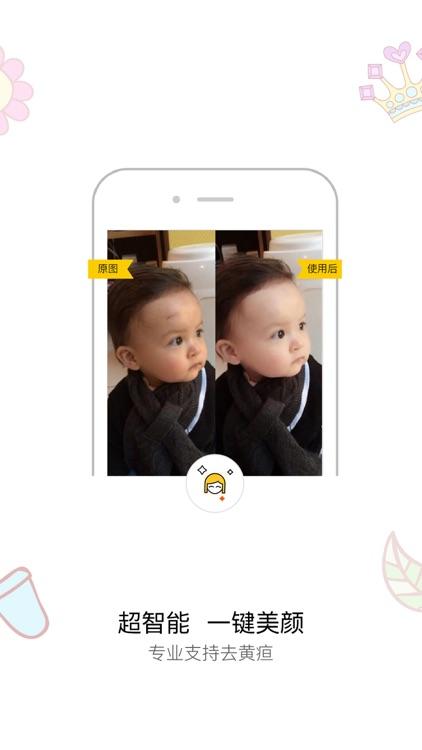 宝拍相机-天天P图神器宝宝记录相机