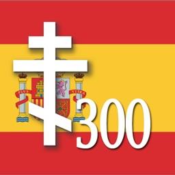 300 Discursos