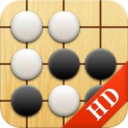 五子棋 - 豪华版 HD