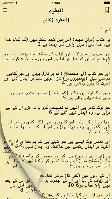 Sahih al-Bukhari in Urdu (Quran Urdu Translation)