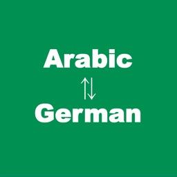 Arabic to German Translator(الترجمة الألمانية)
