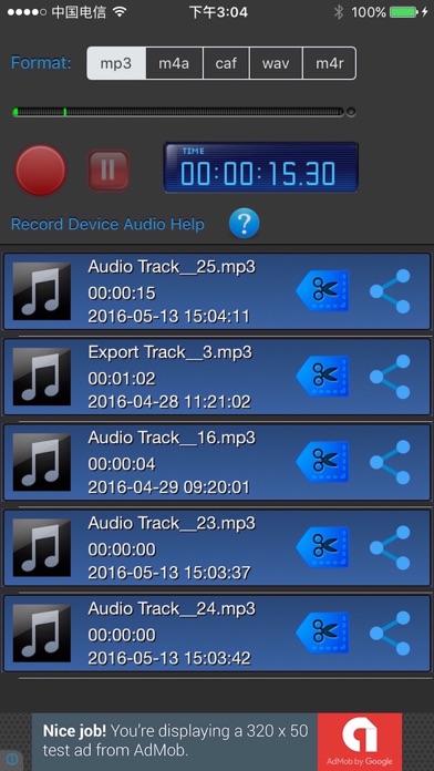 Audio Record Pro - 录音 screenshot one