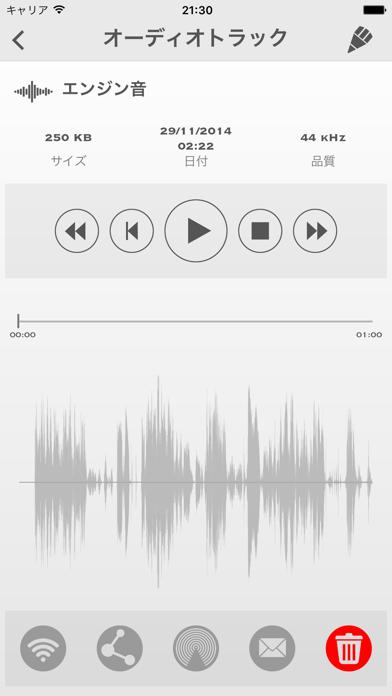 私のレコード - オーディオレコーダーのおすすめ画像1