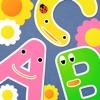 きいて!さわって!ABC 英語が身につく!幼児向け知育アプリ - iPhoneアプリ
