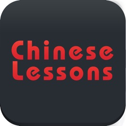Learn Chinese - Chinese Mandarin Lessons
