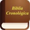 Biblia Cronológica. La Biblia en un año. Reina Valera Versión.