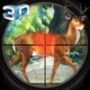 3D 野生の鹿狩り&アタック素晴らしいプレデター動物ハント