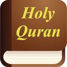 The Quran (Yusuf English Translation)