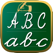 필기 워크 시트 ABC 어린이를위한 123 교육 게임 : 스크립트와 필기체에서 알파벳의 편지를 작성하는 법을 배워야