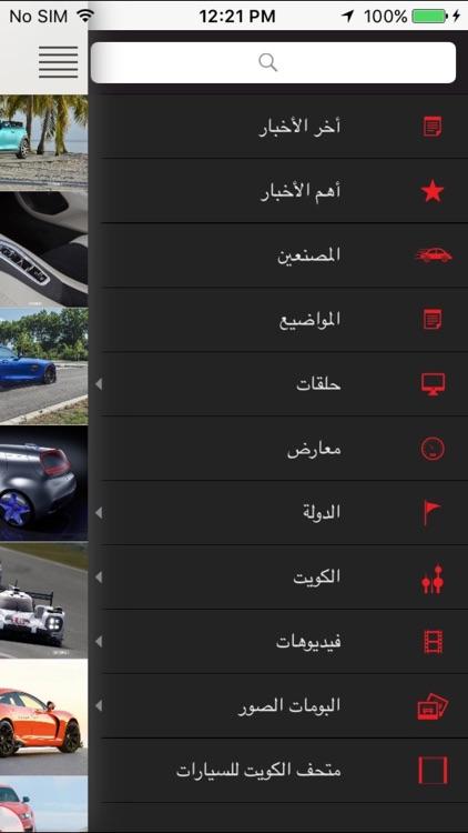 Qabaq screenshot-3