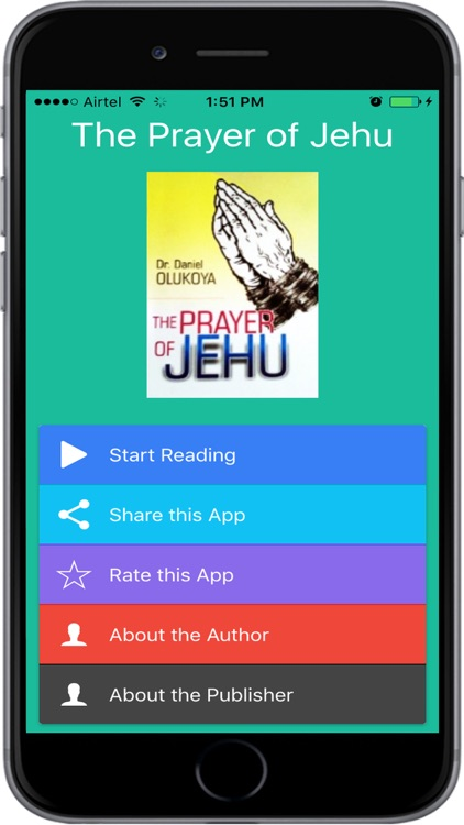 Prayer of Jehu