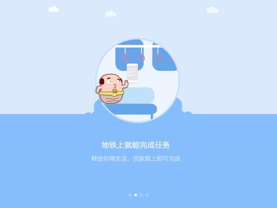 百度课堂HD screenshot two