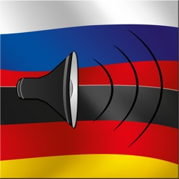 Russian / German Talking Phrasebook Translator Dictionary - Multiphrasebook
