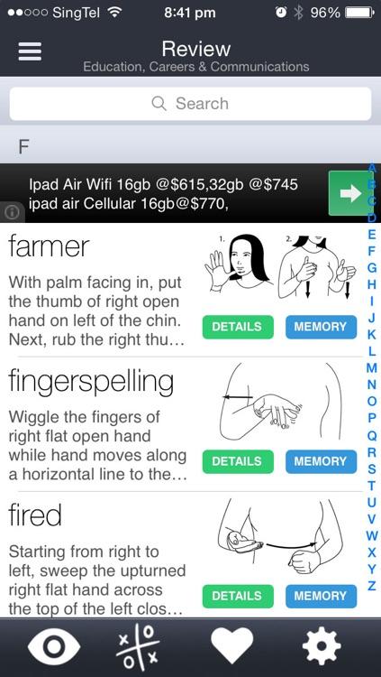 ASL screenshot-1