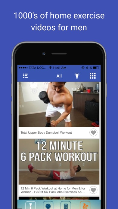 Body building men workouts & home health exercises screenshot one