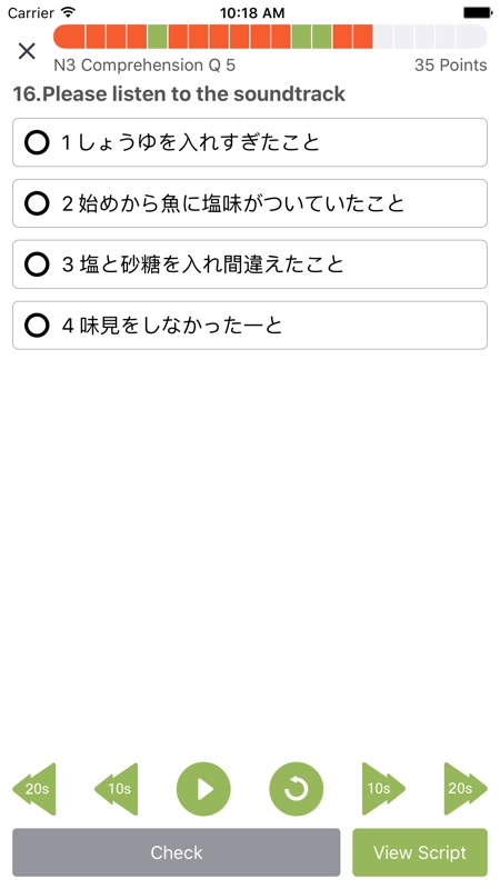Ohayou - JLPT Listening Tests - Online Game Hack and Cheat