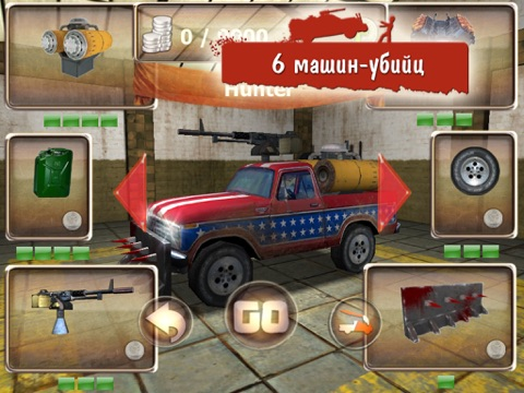 Zombie Derby: Race and Kill на iPad