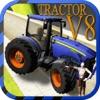 V8無謀トラクタードライビングシミュレータ - トップスピードであなたのホットロッドの筋肉のマシンをドライブ - iPhoneアプリ