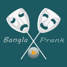 Bangla Prank Videos