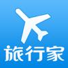 旅行家HD-贴心旅行杂志和指南攻略 机票 酒店 高铁轻松助手