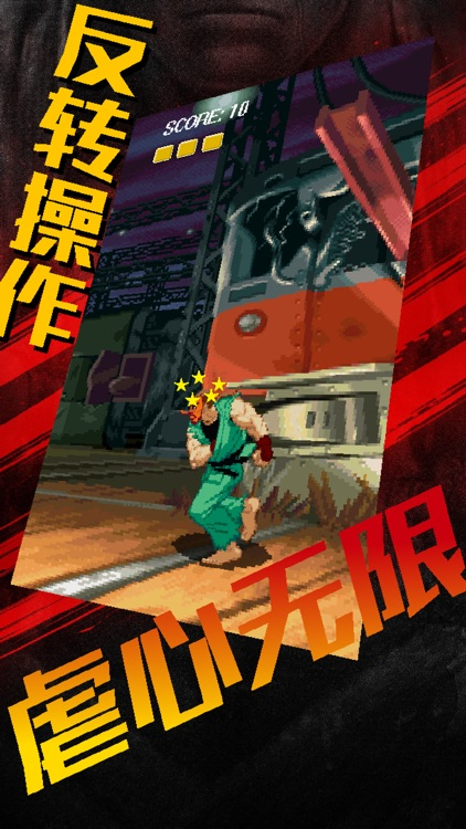 kung-fu-kid for street-fighters(fighting takken HD) screenshot-4