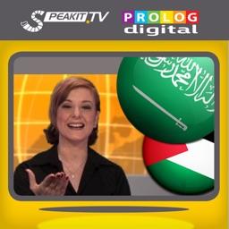 ARABIC - Speakit.tv (Video Course) (7X011ol)
