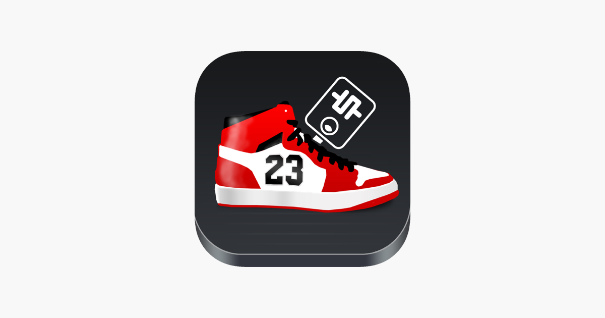 695e782794c  SPG  Sneaker Price Guide   Release Dates on the App Store