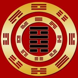 I-Ching Divination Yi Jing Pro HD