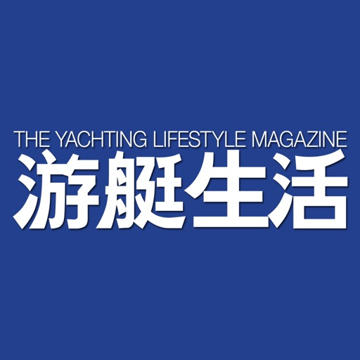 Yachting Lifestyle游艇生活
