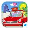 宝宝学英文字母-咕力咕力-千万宝宝咿呀学英语,必备启蒙应用!开这小汽车学英文字母,太有趣啦!