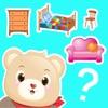 宝宝学日用品—儿童识字认物、认国旗、认字,轻松完成幼小衔接