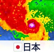 レーダー日本無料