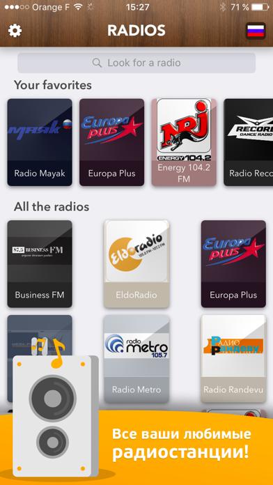 Russian Radio - access all Radios in Russia FREE! screenshot one