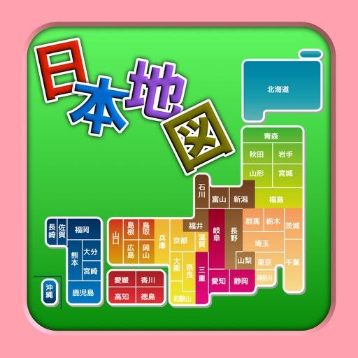 社会(日本地図) PV