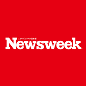 Newsweek app review
